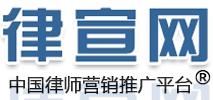 中国婚姻律师,中国刑事律师,律咖秀